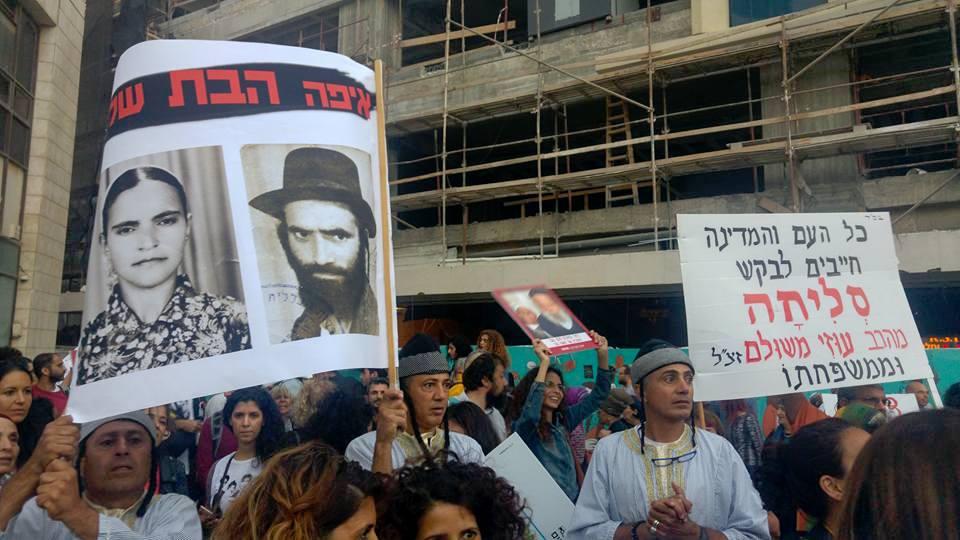 הפגנה למען הכרה, צדק וריפוי למשפחות ילדי תימן החטופים, ירושלים 21.06.17. צילום: ברק הימן