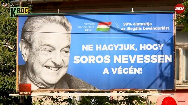 """""""לא נאפשר ששורוש יחייך בסוף"""". שלט חוצות בקמפיין נגד איל ההון היהודי-הונגרי. צילומסך"""
