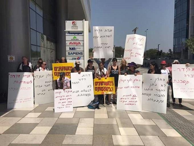 הפגנה מול בית עמידר. צילום: נתן שקרצ'י
