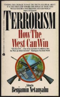 הספר שערך בנימין נתניהו ופורסם בשנת 1986