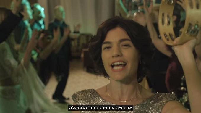 """צילומסך מקליפ """"החתונה"""" של מרצ, לקראת בחירות 2015"""