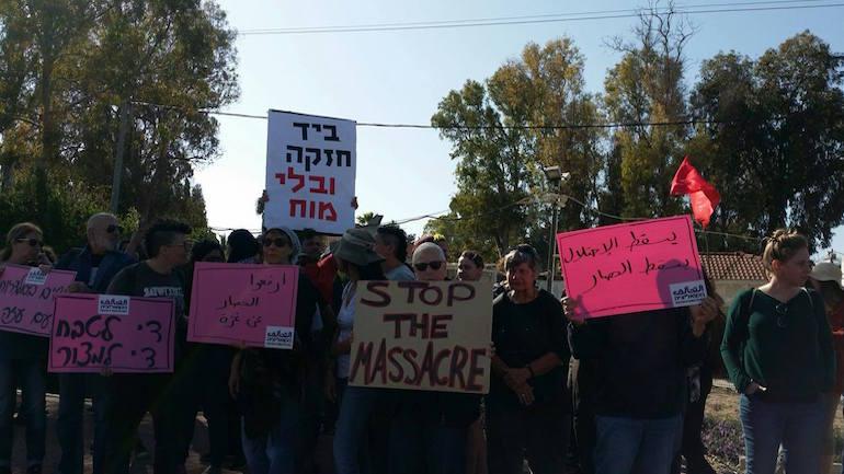 הפגנה של קואליציית נשים לשלום בצומת יד מרדכי, 30.03.18 (צילום: עמוד הפייסבוק של קואליציית נשים לשלום)