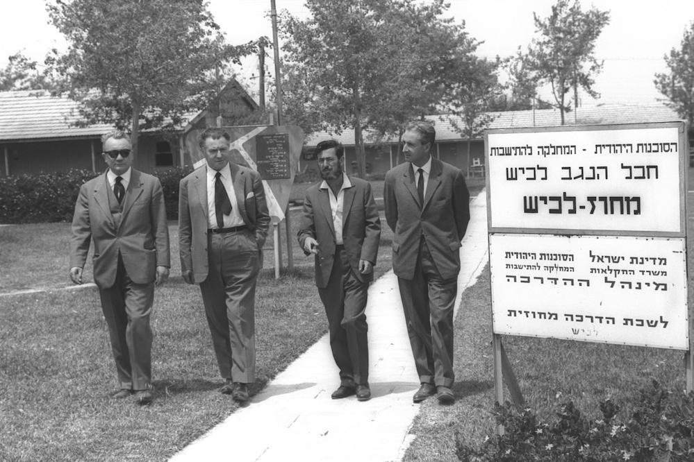 1962. צילום: לע״מ