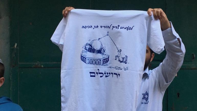 """שנונים. צועדי להב""""ה ביום ירושלים, 14.05.18"""