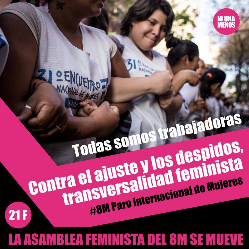 """""""כולנו עובדות: נגד הקיצוצים והפיטורים - מהפכה מגדרית. #8 במרץ שביתה בינלאומית של נשים"""""""