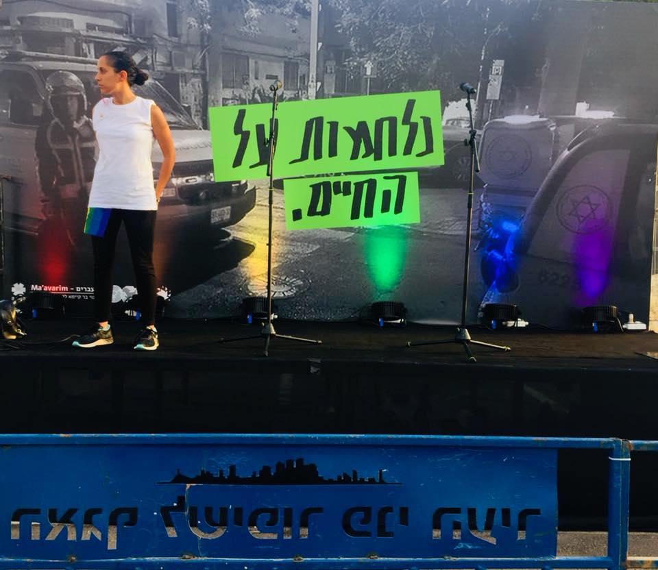 נלחמות על החיים: צעדת מחאה בפלורנטין, 22.07.18. צילום: קלאודיה לוין