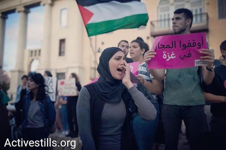 הפגנה נגד ההרג בעזה, מאי 2018. צילום: אקטיבסטילס