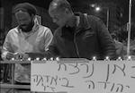 יהודה ביאדגה