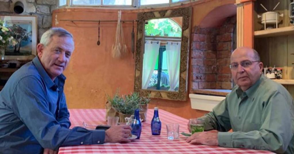 בני גנץ ומשה בוגי יעלון, 3.2.2019. צילום: עמוד הפייסבוק של בני גנץ